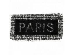 Écusson à coudre grande taille Paris