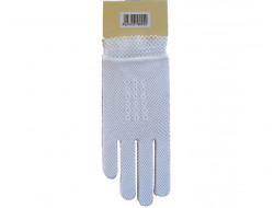 Gants extensible blanc adulte